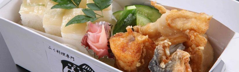 【セット】ふく寿司セット