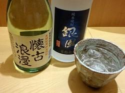 ぼて-米焼酎1
