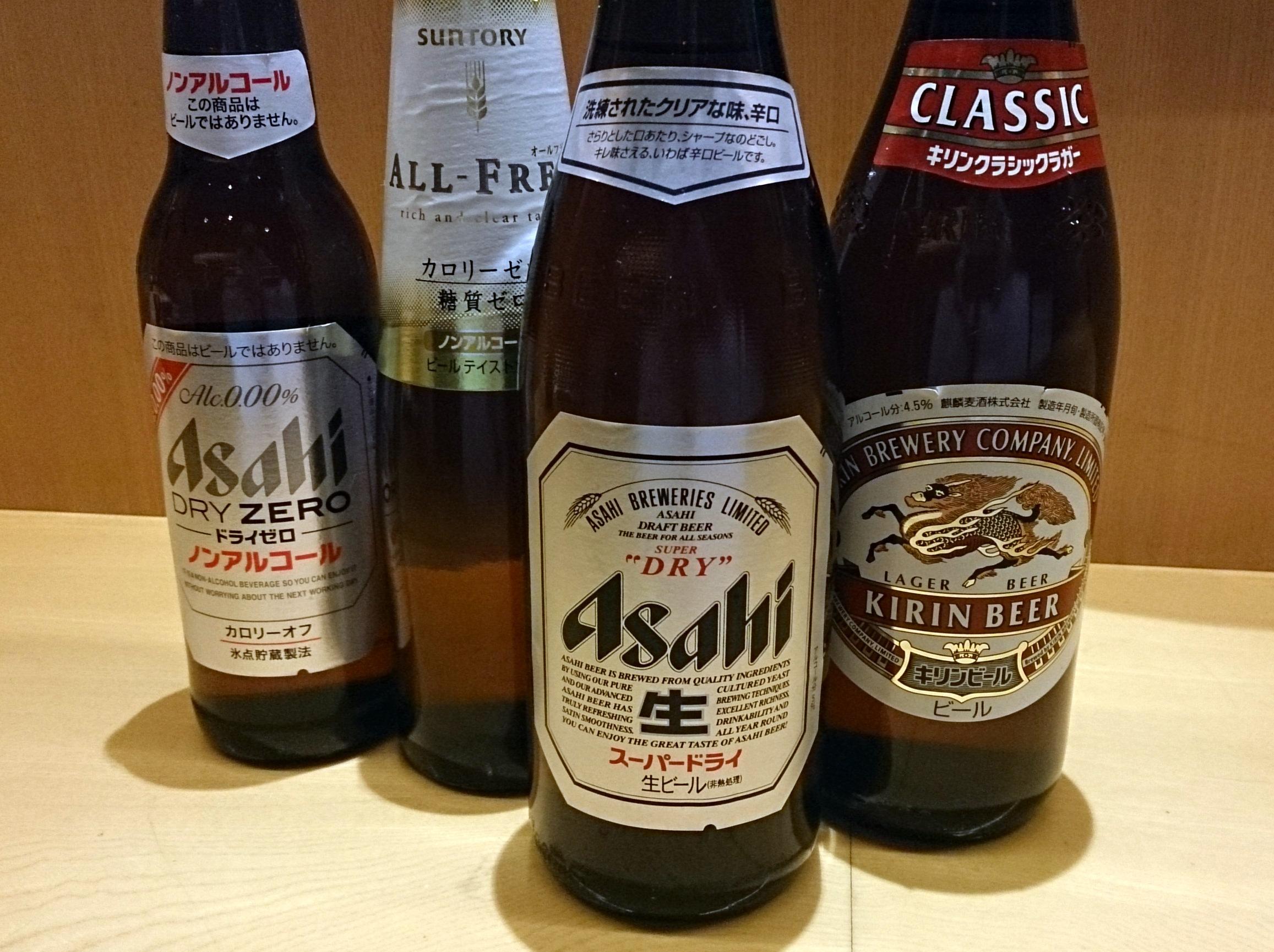 ビールなど